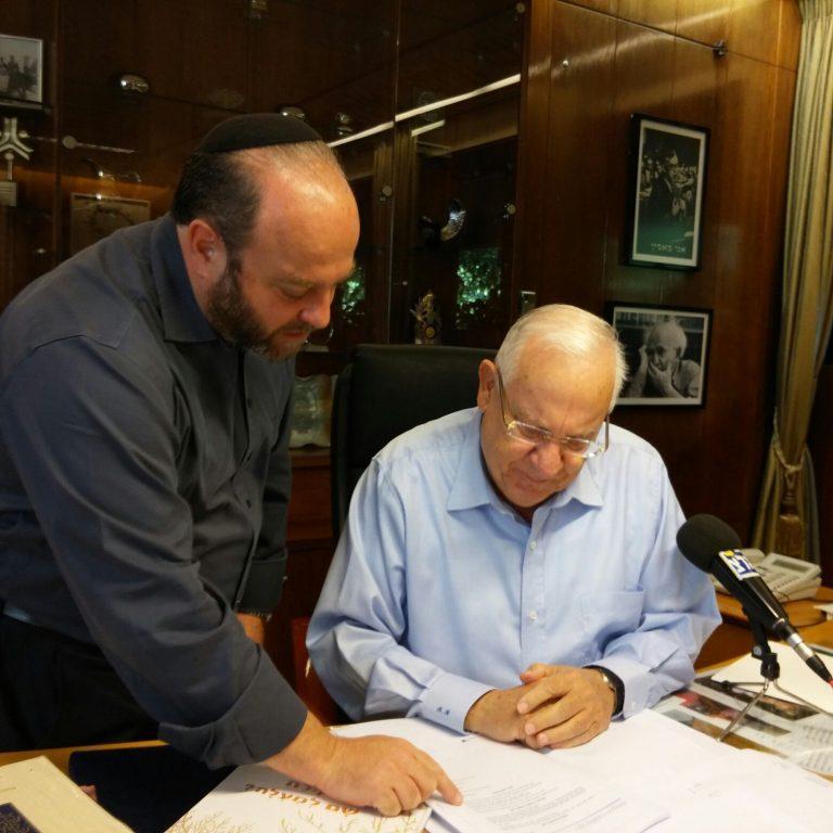 קובי אריאלי ונשיא המדינה מר רובי ריבלין