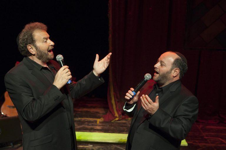 קובי אריאלי ודודו פישר