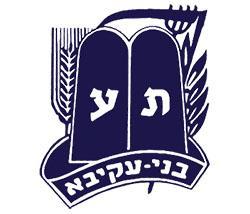 לוגו בני עקיבא
